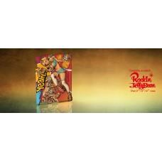 Totally Tablet™ Rockin Jelly Bean New iPad Cheerleader case